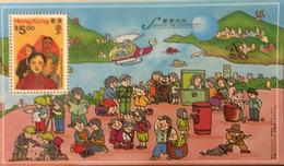 A171 Hong Kong - 1997-... Speciale Bestuurlijke Regio Van China