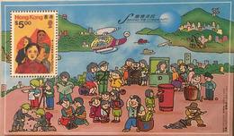 A172 Hong Kong - 1997-... Speciale Bestuurlijke Regio Van China