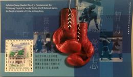 A173 Hong Kong - 1997-... Speciale Bestuurlijke Regio Van China
