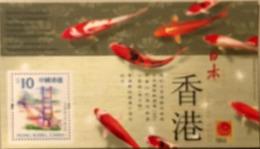 A174 Hong Kong - 1997-... Speciale Bestuurlijke Regio Van China