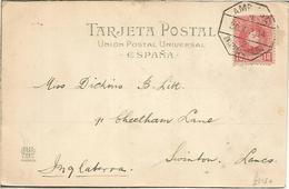 TP VALLADOLID DORSO SIN DIVIDIR MAT AMBULANTE FERROCARRIL ONTANEDA ASTILLERO 2 1904 - 1889-1931 Reino: Alfonso XIII