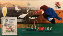 A175 Hong Kong - 1997-... Speciale Bestuurlijke Regio Van China