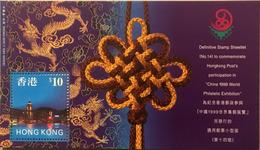 A176 Hong Kong - 1997-... Speciale Bestuurlijke Regio Van China