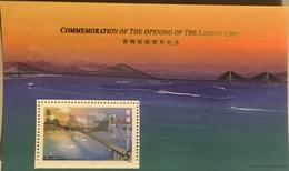 A177 Hong Kong - 1997-... Speciale Bestuurlijke Regio Van China