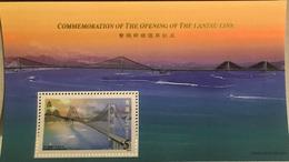 A178 Hong Kong - 1997-... Speciale Bestuurlijke Regio Van China