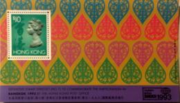 A179 Hong Kong - 1997-... Speciale Bestuurlijke Regio Van China