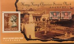 A181 Hong Kong - 1997-... Speciale Bestuurlijke Regio Van China