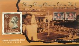 A182 Hong Kong - 1997-... Speciale Bestuurlijke Regio Van China