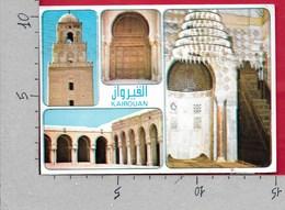 CARTOLINA VG TUNISIA - Grande Mosquee De Kairouan - Vedutine Multivue - Souvenir - 10 X 15 - ANN. 1984 HAMMAMET - Tunisia