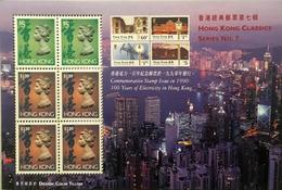 A183 Hong Kong - 1997-... Speciale Bestuurlijke Regio Van China
