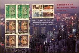 A184 Hong Kong - 1997-... Speciale Bestuurlijke Regio Van China
