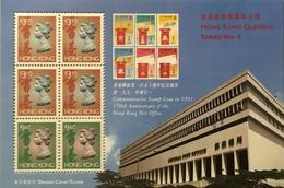 A185 Hong Kong - 1997-... Speciale Bestuurlijke Regio Van China