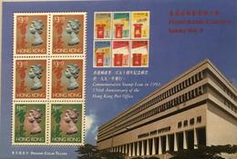 A186 Hong Kong - 1997-... Speciale Bestuurlijke Regio Van China