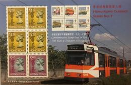 A187 Hong Kong - 1997-... Speciale Bestuurlijke Regio Van China