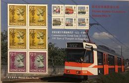 A188 Hong Kong - 1997-... Speciale Bestuurlijke Regio Van China