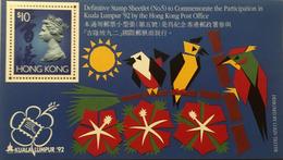 A189 Hong Kong - 1997-... Speciale Bestuurlijke Regio Van China