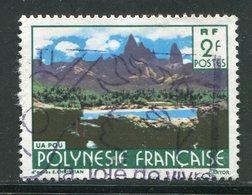 POLYNESIE FRANCAISE- Y&T N°252- Oblitéré - Oblitérés