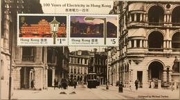 A191 Hong Kong - 1997-... Speciale Bestuurlijke Regio Van China