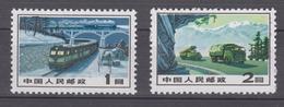 PR CHINA 1973-74 - Train And Trucks MNH** VF - 1949 - ... People's Republic