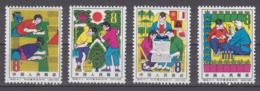 PR CHINA 1964 - Agricultural Students MNH** VF - 1949 - ... People's Republic
