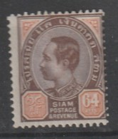 SIAM - N°40 * (1900) Chulalogkorn 1er - Siam