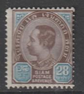 SIAM - N°48 * (1904) Chulalogkorn 1er - Siam