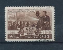Mi 1445  Fine Used ( Z47 ) - 1923-1991 URSS
