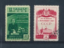 Mi 1446/7  Fine Used ( Z48 ) - 1923-1991 URSS