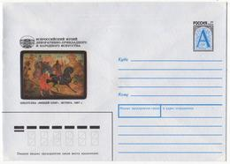 """Russia 1998 Postal Stationery Cover Museum Of Decorative, Applied And Folk Art. Box """"Prophetic Oleg"""" Horse - Arte"""