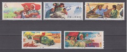 PR CHINA 1974 - Chairman Mao's Directives On Industrial And Agricultural Teaching MNH** VF - 1949 - ... People's Republic