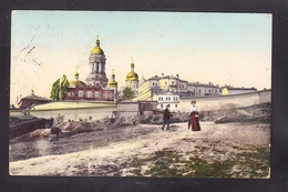 UKR 16-KIEV COUVENT PETSCHORY - Ukraine
