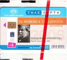 GREECE - Nobel/Giosue Carducci, 07/06, Mint - Greece