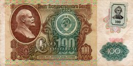 MOLDAVIA-TRANSNISTRIA- RUSSIA-100 RUBLES 1994 P-7 - Moldova