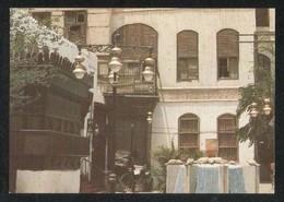 Saudi Arabia Picture Postcard Al Mashrabiah In Old Jeddah View Card - Saudi Arabia