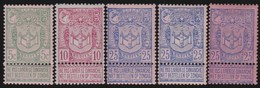 Belgie   .    OBP     .    68/70     .      *     .    Ongebruikt Met Charnier  .  /   .  Neuf Avec Charniere - 1893-1907 Coat Of Arms