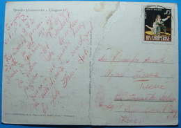 1974 Albania, LLogoraClimatic Center Postcard Sent From KORCA To TIRANA, Stamp: 15q Ballet Cuca E Maleve - Albania