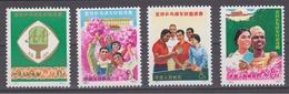 PR CHINA 1971 - Afro-Asian Friendship Table Tennis Tournament MNH** VF - 1949 - ... République Populaire