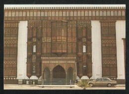Saudi Arabia Picture Postcard Municipality Jeddah View Card - Saudi Arabia