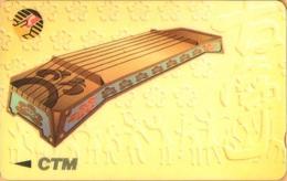Macau - GPT, GTM 13MACC, Pipa, Musical Instruments, 40,000ex, 1995, Used - Macau