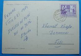 1984 Albania, ELBASAN Postcard Sent From Dermenas, Seal DERMENAS, Stamp:15q. HEAVY INDUSTRY, Rare Postmark - Albania