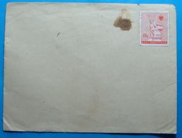 1967 Albania, Cover Stamp 30q - Albania