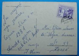 1980 Albania Postcard MOUNT RADOHIMA Sent From KORCA, Seal: KORCA, Stamp: 15q. HEAVY INDUSTRY STALIN - Albania