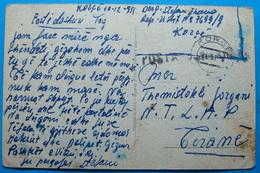1951 Albania MILITARY Postcard Sent From KORCA, Seal: MILITARY & KORCA - Albania