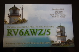 Russia-  Burunsky Phare - Lighthouse - QSL - Lighthouses