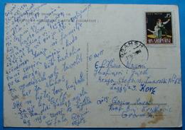 1976 Albania September 1942 Postcard Sent From GRAMSH To KORCA, Seal: GRAMSH, Stamp 15q. Ballet CUCA E MALEVE - Albania