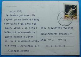 1973 Albania Winter Peissage Postcard Sent From PERMET To KORCA, Seal: PERMET, Stamp 15q. Ballet CUCA E MALEVE - Albania