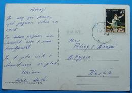 1973 Albania Flora Postcard Sent From PERMET To KORCA, Seal: PERMET, Stamp 15q. Ballet CUCA E MALEVE - Albania
