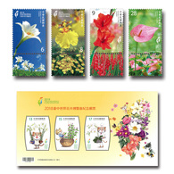 2018 Taichung World Flora Exposition Stamps & S/s Lily Orchid Gladioli Flamingo Flower Cat Map - Environment & Climate Protection