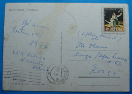 1965 Albania Northern Alps Postcard Sent From TIRANA To KORCA, Seal: TIRANA Stamp 15q. Ballet CUCA E MALEVE - Albania