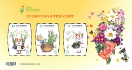 2018 Taichung World Flora Exposition Stamps S/s Lily Orchid Flower Leopard Cat Map Barrel Shape - Environment & Climate Protection
